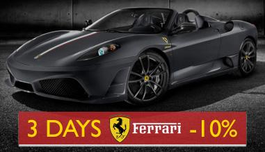 All Ferrari Cars 3 days with - 10%